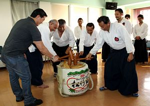 sake 1